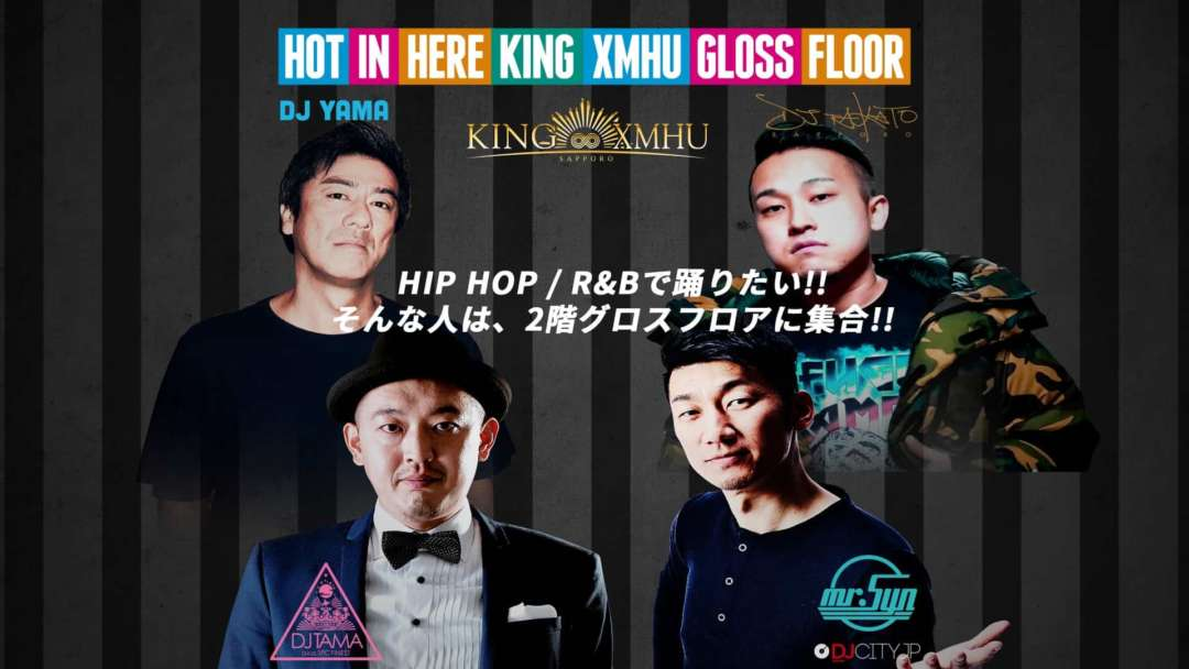 HOT IN HERE KING XMHU GLOSS FLOOR