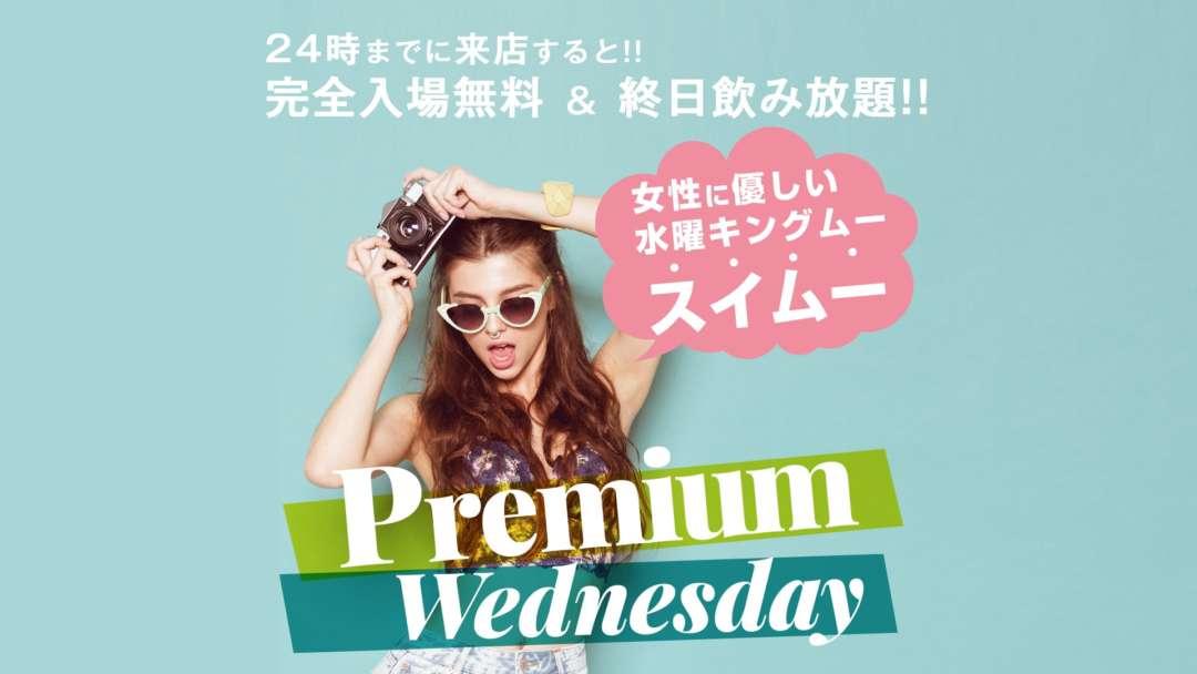 Premium Wednesday