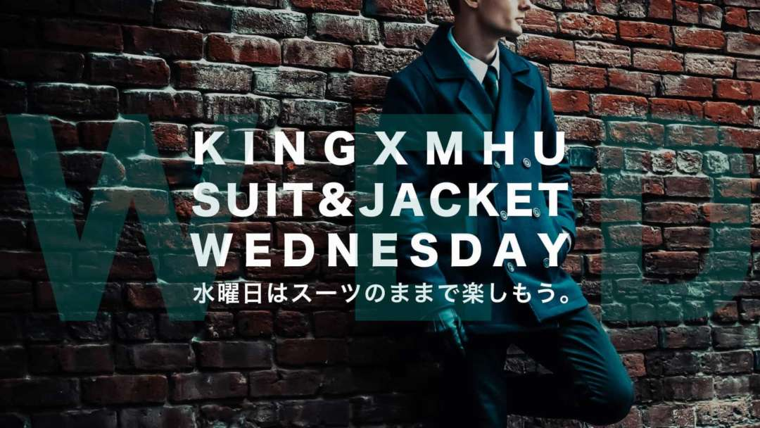 SUIT JACKET DISCOUNT