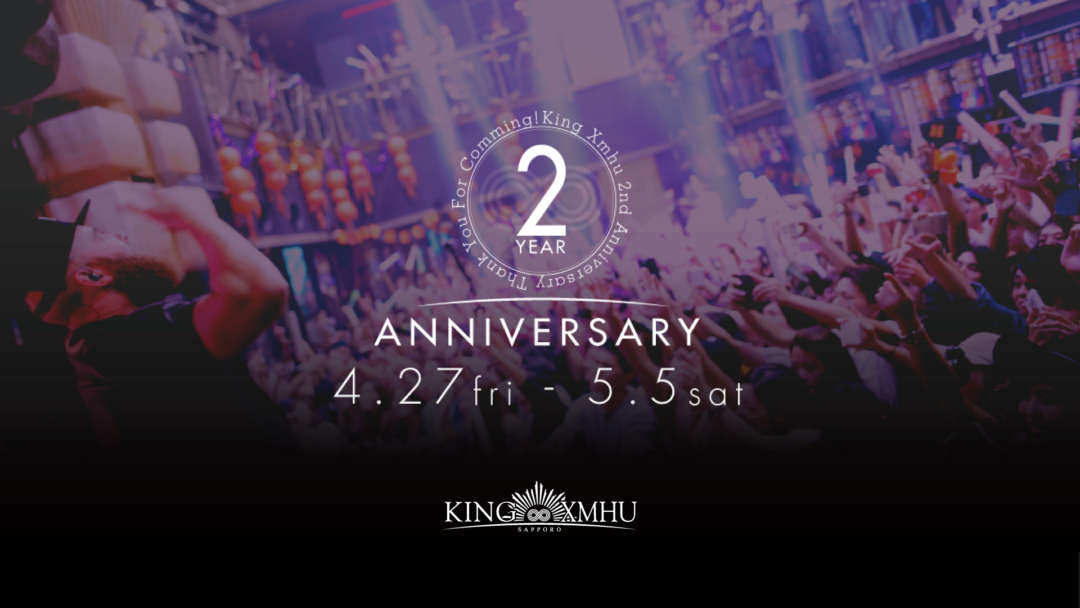 KING XMHU 2nd ANNIVERSARY GRAND OPEN DAY SPECIAL