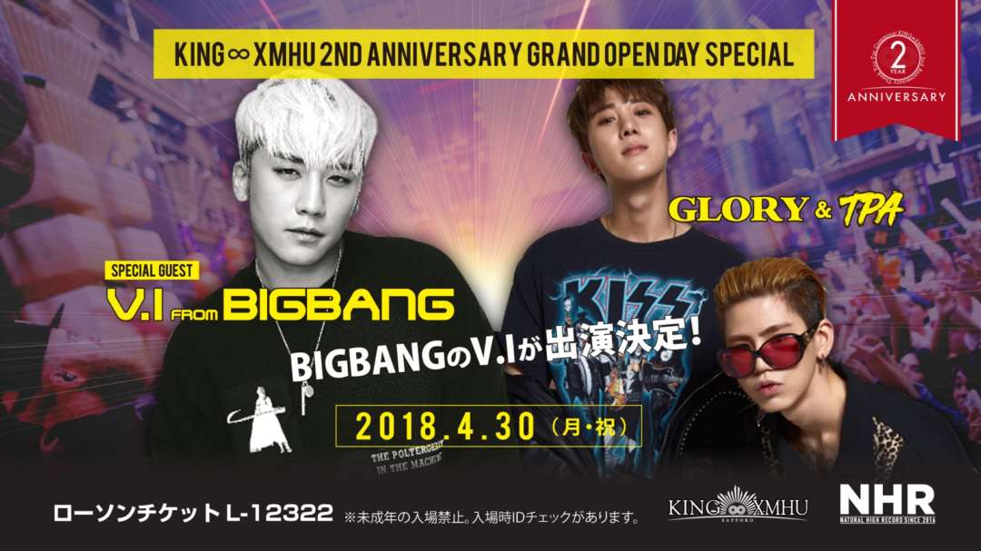 Special Guest: V.I from BIGBANG / GLORY & TPA