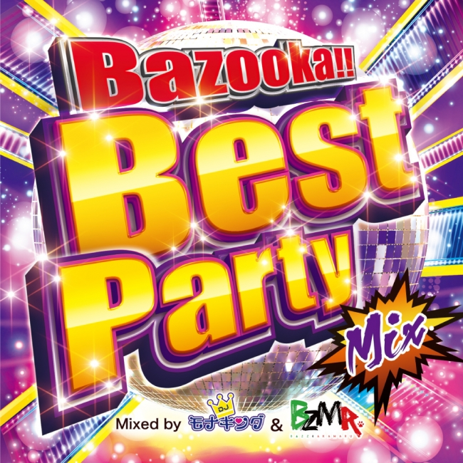 Bazooka!!Best Party Mix
