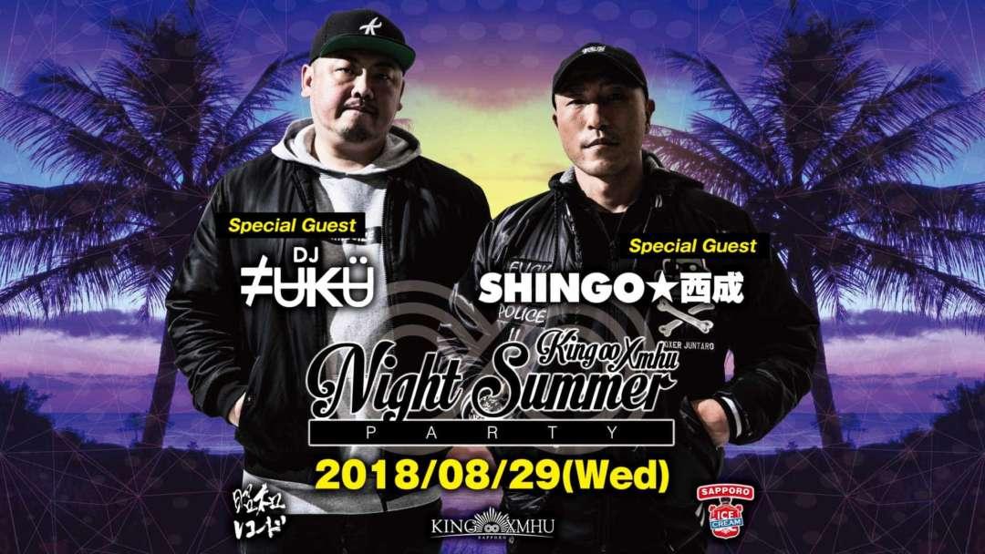 SPECIAL GUEST: DJ FUKU / DJ SHINGO★西成 (KINGXMHU NIGHT SUMMER PARTY)