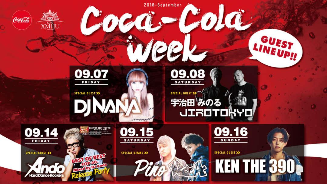 Coca-Cola Week Guest LINE UP