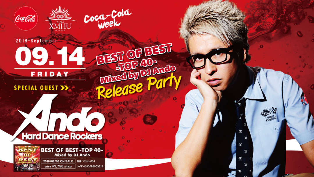 SPECIAL GUEST : DJ Ando  - Coca Cola Week -