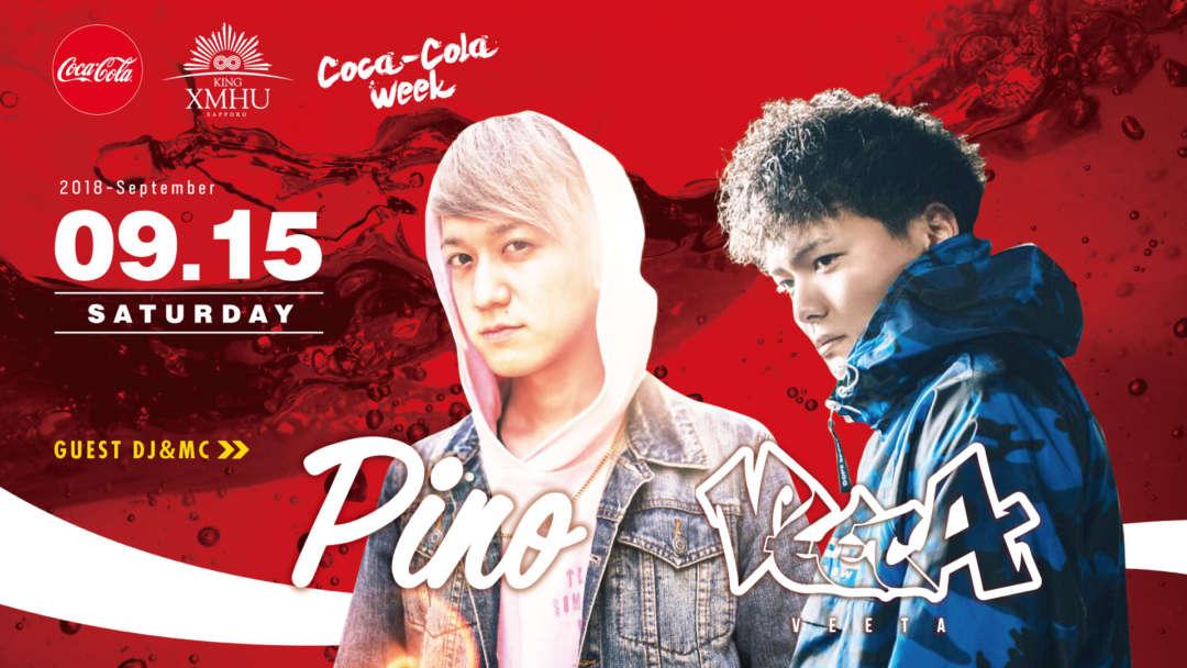 SPECIAL GUEST : DJ PINO / MC VEETA - Coca Cola Week -