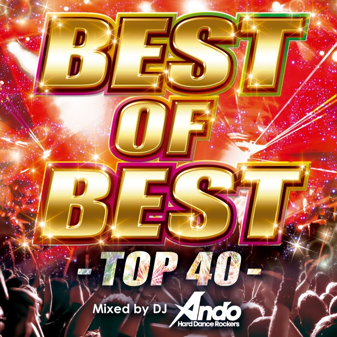 BEST-OF-BEST-TOP-40-Mixed-by-DJ-Ando