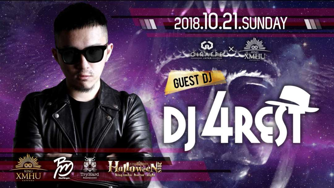 SPECIAL GUEST : DJ 4REST