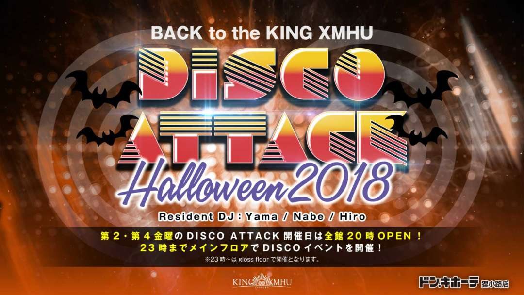 DISCO ATTACK Halloween 2018
