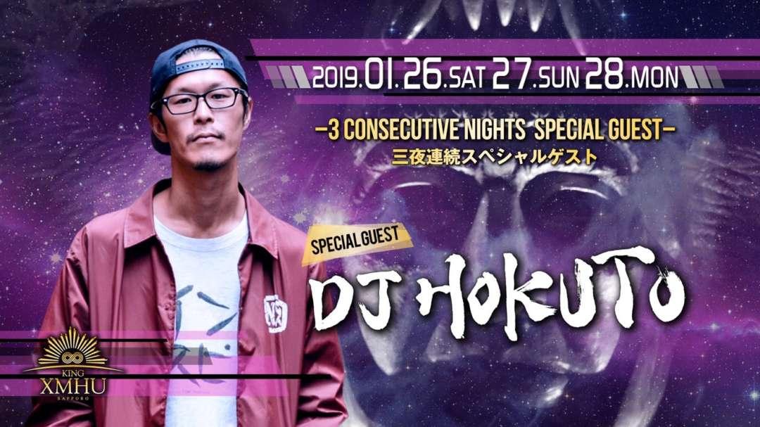 SP GUEST:DJ HOKUTO