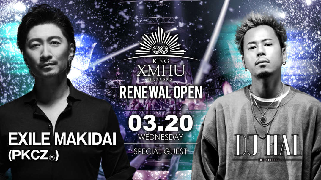 SPECIAL GUEST : EXILE MAKIDAI(PKCZ®︎) / DJ HAL