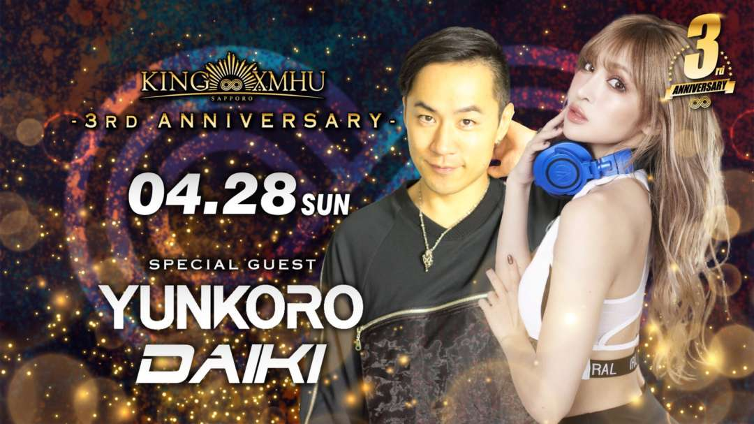 SPECIAL GUEST : YUNKORO/DAIKI