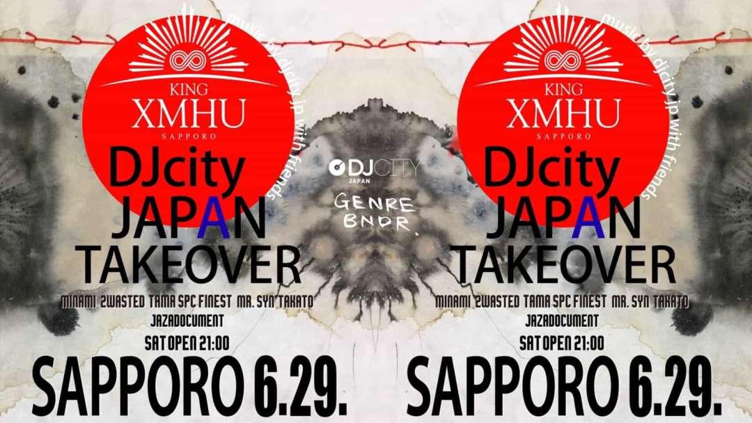 DJcity JAPAN TAKEOVER