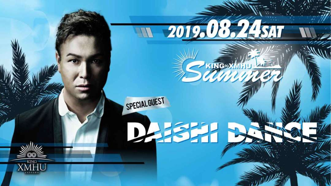 SPECIAL GUEST: DAISHI DANCE