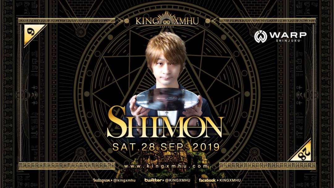 SPECIAL GUEST:SHIMON