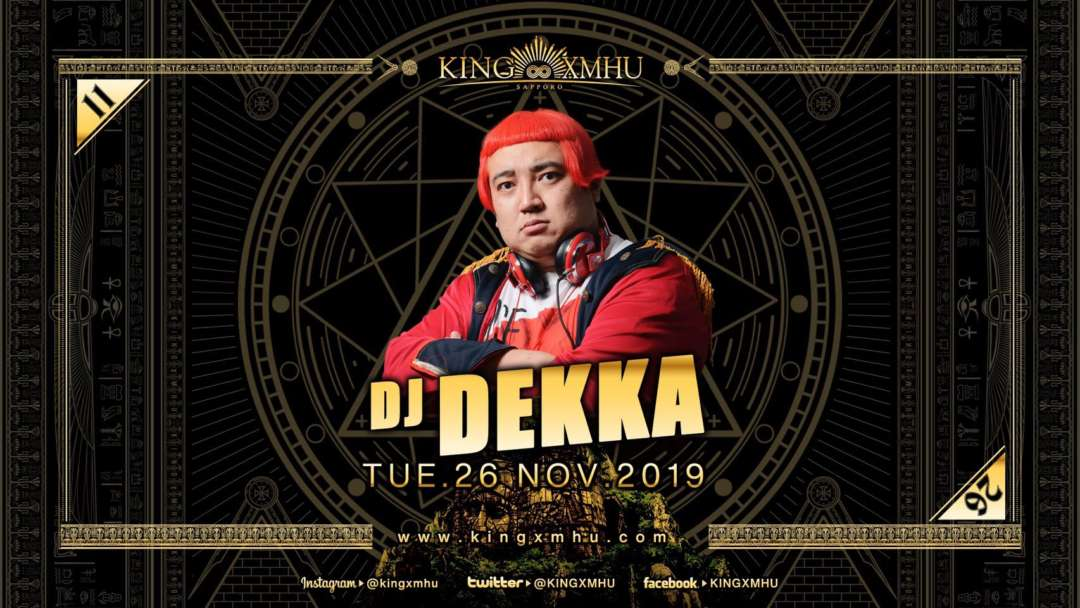 SPECIAL GUEST : DJ DEKKA