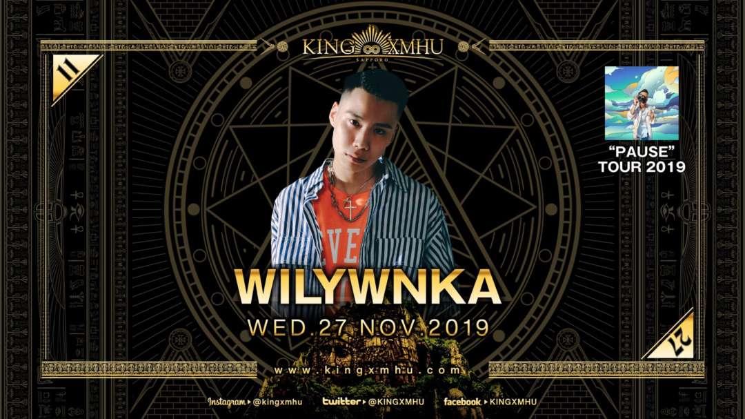 SPECIAL GUEST:WILYWNKA