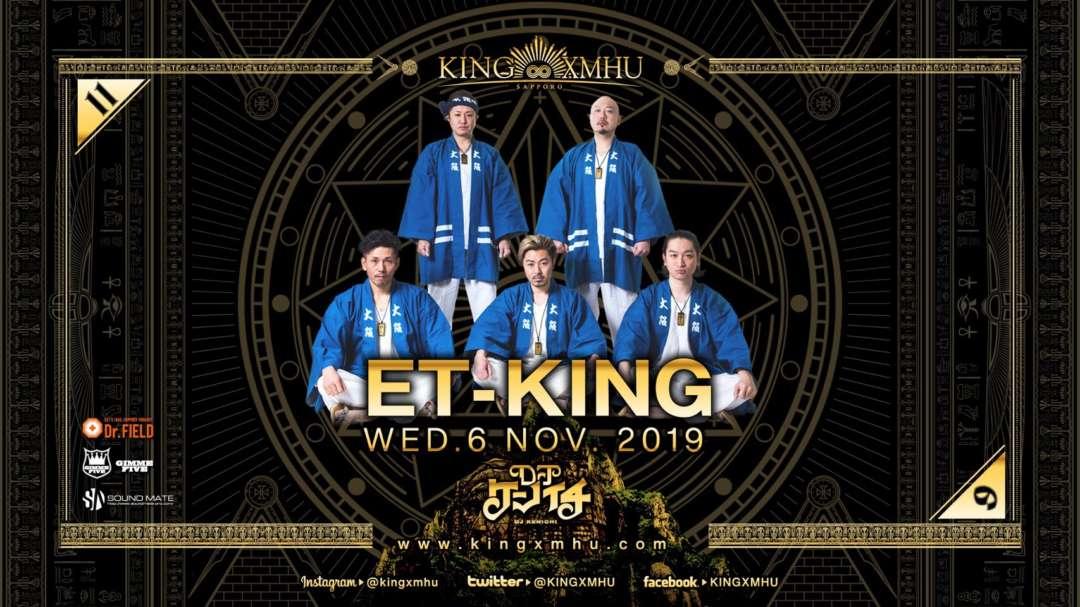 SP GUEST:ET-KING