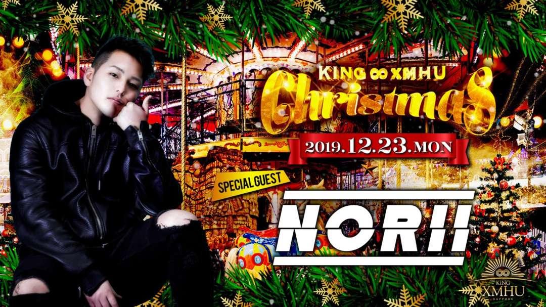 SPECIAL GUEST:DJ NORII