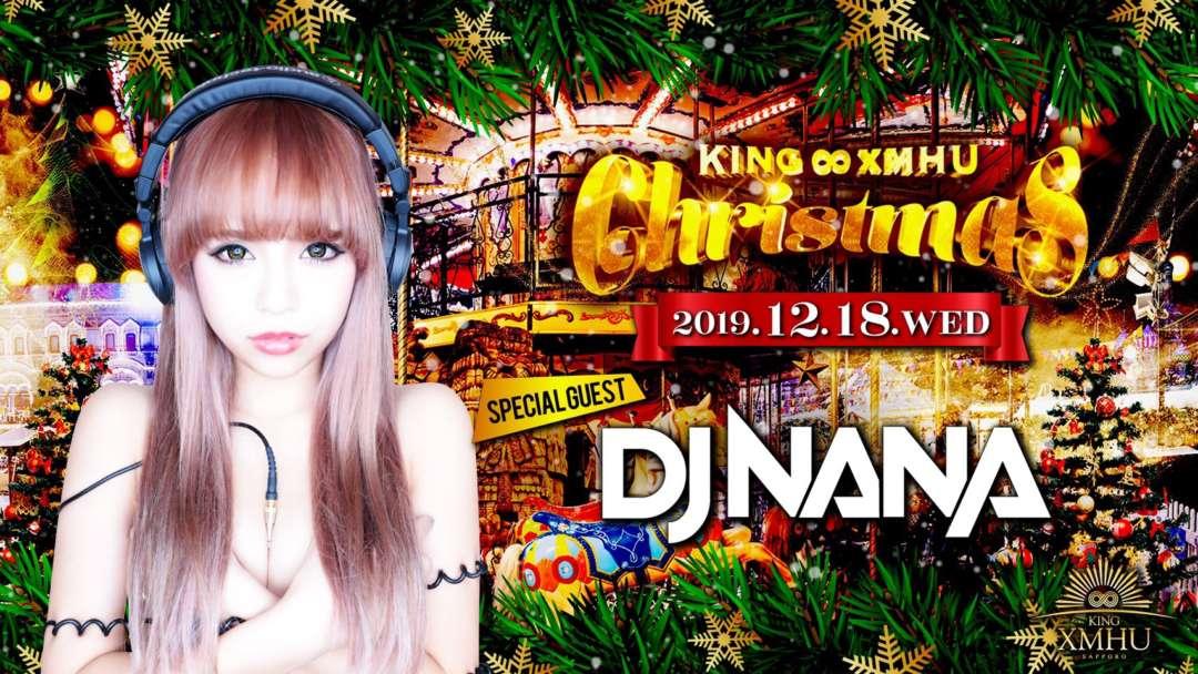 SPECIAL GUEST : DJ NANA