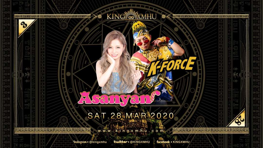 SPECIAL GUEST:あさにゃん / K-FORCE