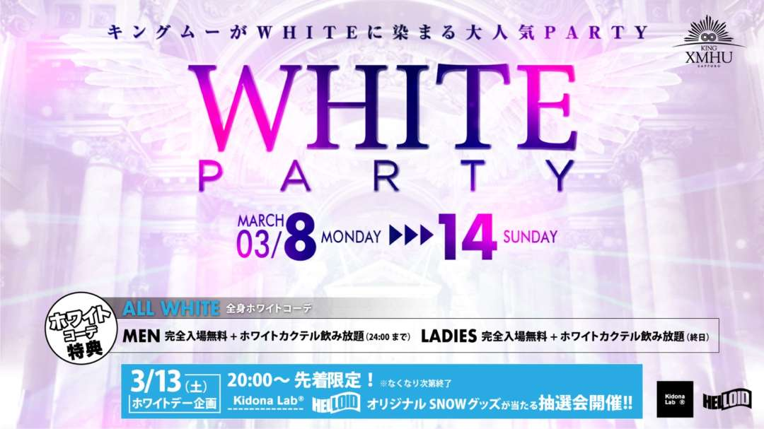 "KING∞XMHU ""WHITE PARTY"""