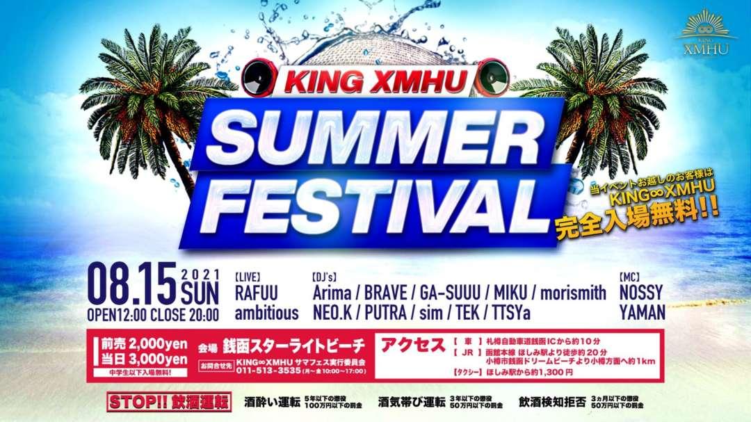 KING∞XMHU SUMMER FESTIVAL2021